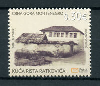 Montenegro 2018 MNH Heritage Risto Ratkovic House 1v Set Architecture Stamps