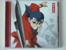 Hero Tales Taitou Character Song Vol 1 Soundtrack CD Anime 4T Jasrac ZMCZ-3791