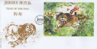 JERSEY YEAR OF THE DOG 2006 FIRST DAY COVER FDC - NO ADDRESS