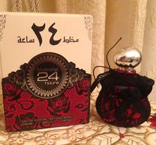 Mukhallat 24 Hours Perfume By the Famous Ard Al Zaafaran 100 ml EDP / EID SALE