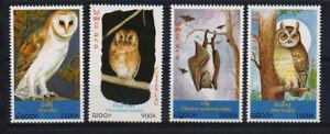 LAOS 1999, Owls set VF  MNH
