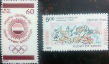 India 1988 Olympic Association Sports Chess Cricket Soccer stamp set 2v MNH