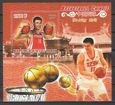 Mali, 2011 issue. Chinese Basketball Players,  #2 IMPERF s/sheet.