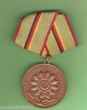 #D67.  COMMUNIST EAST GERMANY MEDAL - fur hervorragende verdienste