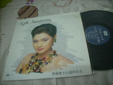 a941981 Frances Yip EMI LP 葉麗儀 19th Anniversary LP