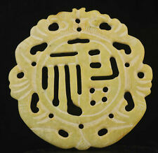 Old China natural jade hand-carved double dragon fu pendant