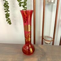 Vintage 40th Anniversary Vase Ruby Red Glass Gold Gift Home Decor Collectible