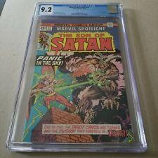 Marvel Spotlight #21 April 1975 CGC 9.2 Gil Kane & Tom Palmer Cover Son of Satan