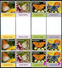 2016 Butterflies,Schmetterlinge,Papillons,Farfalle,Romania,Mi.7060,gutter,MNH