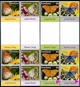 2016 Butterflies,Schmetterlinge,Papillons,Farfalle,Romania,Mi.7060,gutter++,MNH