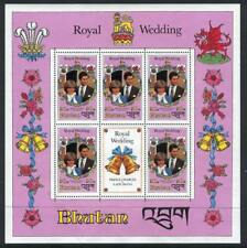 Royal Wedding A95 Bhutan MNH 1981 Block Prince Charles Lady Diana
