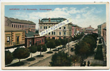 Postkarte um 1915 :  Jaroslaw / Jaroslau , Grunwaldgasse in Galizien in Polen