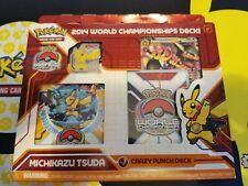 More details for 2014 world championships deck - plasma power - sealed