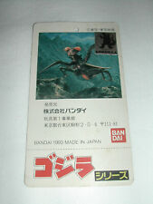More details for bandai kamacuras 1993 spare tag for 8