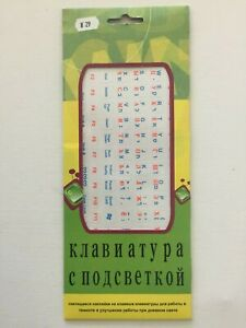 Russian / English /Hebrew Keyboard Stickers  White Non Transparent 3 languages__