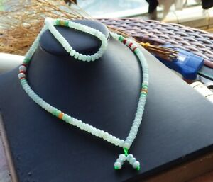 Certified 3 Color 100% Natural A JADE Jadeite Beads Necklace 25 inches 项链 639786