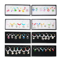 1Box Mixed Wine Glass Charms Drink Marker For Parties Cocktail Hour Dinners