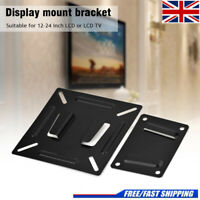 UK Household Monitor TV Wall Bracket Mount For 12-24 Inch LCD LED TV PC Screen
