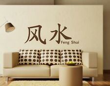 Feng Shui - Highest Quality Wall Decal Stickers