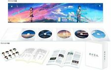 Your Name Kimi no Na wa Collector's Edition 4K Ultra HD 5 Blu-ray+Booklet F/S