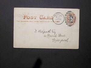 GB Stationery STO 1885 QV 1/2d pink decorative heading Postcard 383 HULL Duplex