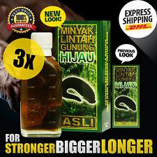 Green Leech 100% Natural Herbal Oil for Penis Big Long & Enlargement x 3 EXPRESS