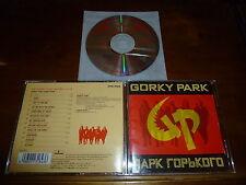 Gorky Park / ST JAPAN PPD-1068 B4