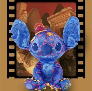 Presale Shanghai Disney Store 2021 June Stitch Crashes Plush Aladdin