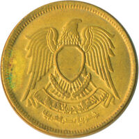 1980 / 2 PIASTRES - EGYPT / EAGLE WITH SHIELD / UNC FULL LUSTRE #WT5013