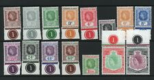 QEII 1954 Leeward Islands Set Complete mint/MNH fresh.