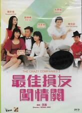 The Crazy Companies 2 DVD Andy Lau Chingmy Yau Rosamund Kwan NEW R0 Eng Sub