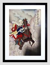 Horse Abstract Framed Decorative Posters & Prints