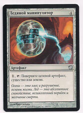MTG Magic 9ED - Icy Manipulator/Manipulateur glacial, Russian/Russe