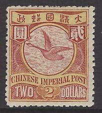 CHINA 1898 $2 brown red & yellow Bean Goose (wmkd), superb fresh mint OG MVLH