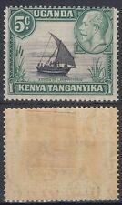 KUT Kenya Uganda Tanzania 1937 * Mi.32 II A MLH, Boot Boat [sq7472]