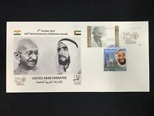 2019 UAE special private cover 150th Birth Anniversary of Gandhi - Zayed Cover