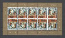 Latvia 1997 Sc#442a  Europa-Legend of Rozi Turaidas  MNH Mini-Sheet $17.50 Plus