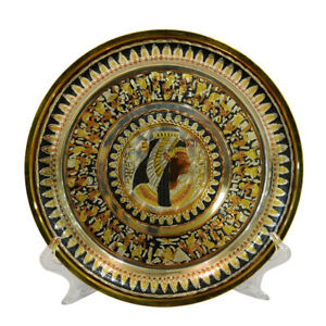 Queen Nefertari Egyptian Copper Decorative Plate