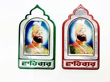 Guru Gobind Singh Adhesivo Metal gurú Sikh de Adhesivo Pegatina Adhesivo - 6cm X 4cm