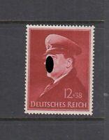 Deutsches Reich - Mi-Nr. 772y ** postfrisch - waagerechte Gummiriffelung