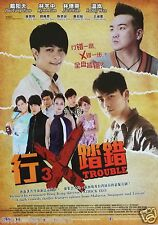 X3 (3X) TROUBLE MALAYSIAN MOVIE POSTER - Dai Yang Tian, Rynn Lim and Jack Lim