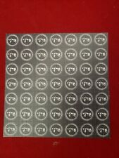 Vintage Hebrew Blotter Art print  rare perforated blotter sheet print sold out