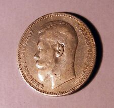 RUSSIAN IMPERIAL SILVER ROUBLE .1897 .
