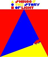[SHINee] The Story of Light EP.1 Sealed New 6th Album CD+Booklet+Photocard 샤이니