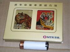 磁石貼: Magnetic Memo Holder 2pcs set-Year of the Tiger 2010-MTR Promotional Offer