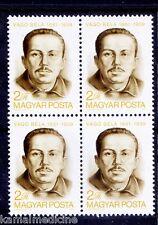 Hungarian Communist Politician, Hungary MNH Blk 4 - F04