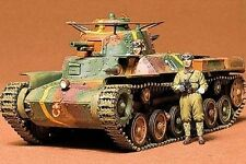 Tamiya America [TAM] 1:35 Japanese Tank Type 97 Plastic Model Kit 35075 TAM35075