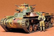 Tamiya America [TAM] 1:35 Japanese Tank Type 97 Plastic Model Kit 35075 TAM35075
