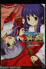 JAPAN Higurashi no Naku Koro ni manga: Higurashi Daybreak Portable