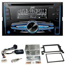 JVC kw-r520 Autoradio Cd usb mp3 AUX IN kit de montage pour Suzuki Grand Vitara JT